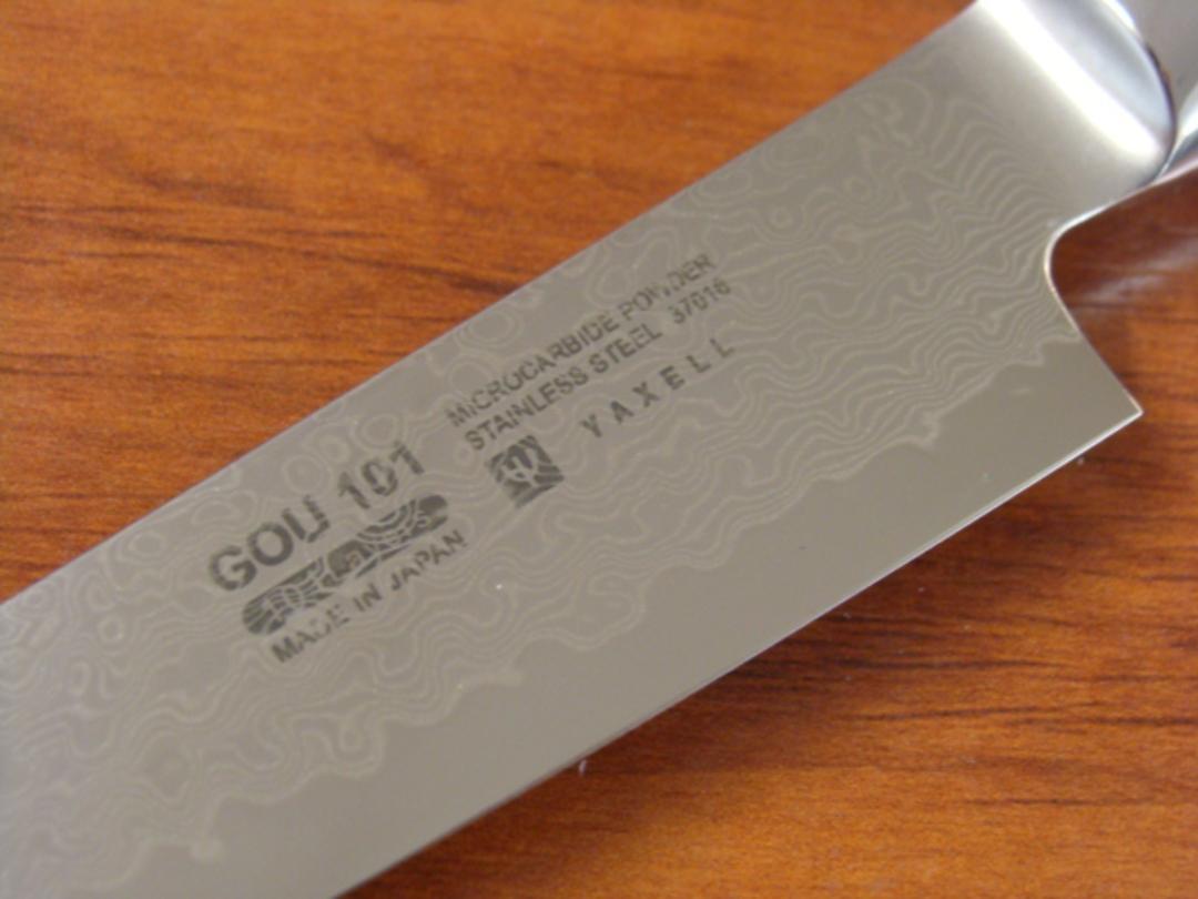 Gou Damascus Japanese Slicing Knife 150mm 101 Layers