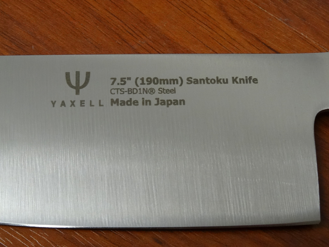 "Yaxell Dragon Japanese Santoku Knife 190mm / 7.5"" image 1"