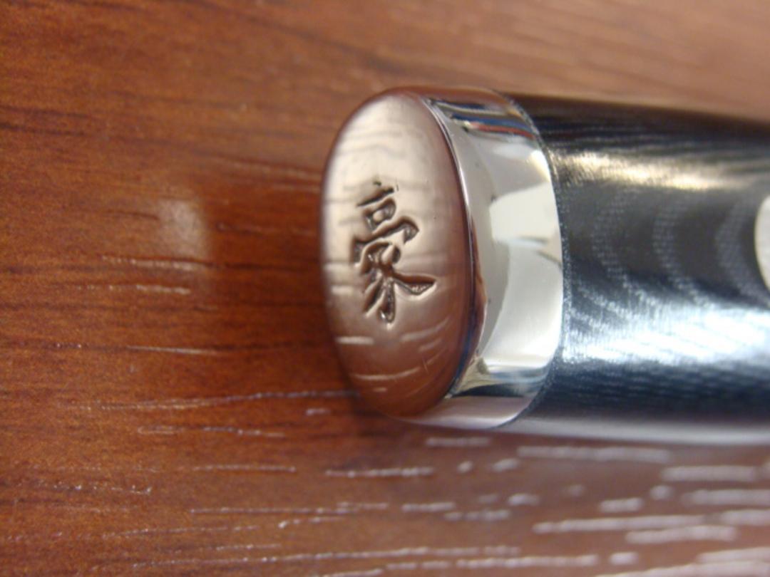 GOU Damascus Japanese Boning Knife 150mm - 101 Layers - Display Model image 3