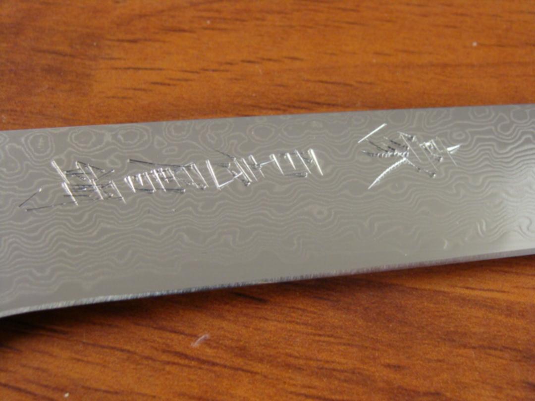 GOU Damascus Japanese Boning Knife 150mm - 101 Layers - Display Model image 2