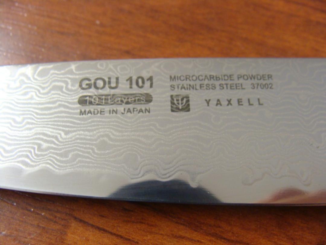 GOU Damascus Japanese Utility Knife 120mm - 101 Layers - Display Model image 2