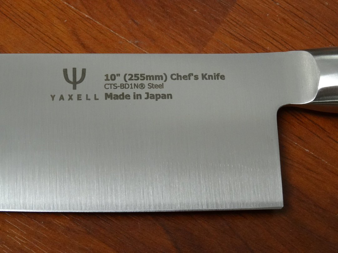 """Yaxell Dragon Japanese Chefs Knife 255mm / 10"""" image 1"""