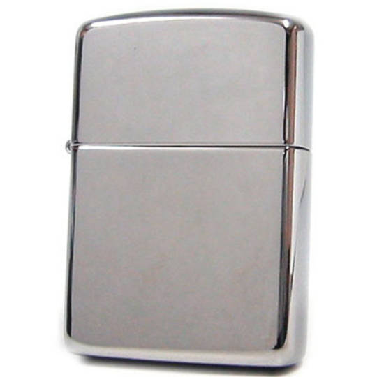 Zippo High Polish Chrome Armour Heavy Lighter