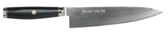 Yaxell Super GOU Ypsilon Japanese Damascus Chef Knife 200mm