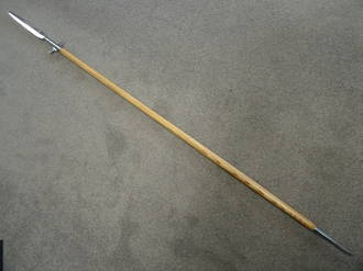 Hanwei War Spear- XH1078