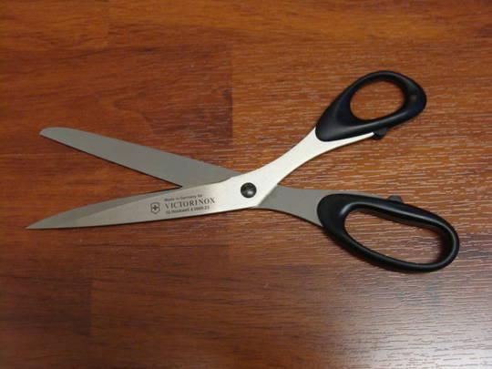Victorinox Household Scissors 23cm