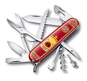 Victorinox Huntsman Pig Swiss Army Knife