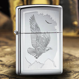 Zippo Birds of Prey Lighter