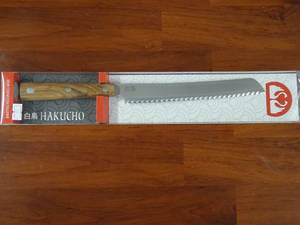 "Due Cigni  ""Hakucho"" Serie Bread Knife Olive Wood Handle"