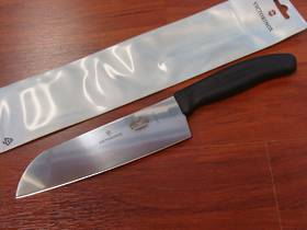 Victorinox Santoku Kitchen Knife