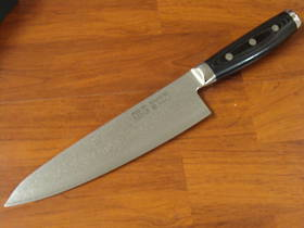 GOU Damascus Japanese Chef's Knife 200mm - 101 Layers