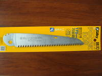 Silky Pocket Boy Replacement Blade 170mm