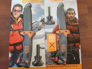 Gerber Bear Grylls Ultimate Survival Knife - 2 Models