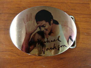 GIFTZONE - ELVIS BUCKLE WITH $100 PURCHASE